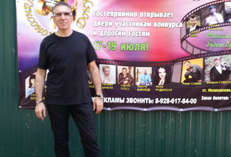 Международный фестиваль «Шансоном по Дону» 1 день