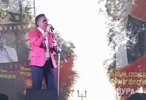 Международный фестиваль «Шансоном по Дону» 2 день