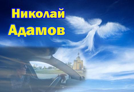 Песня С.Михайлова «ДУША»