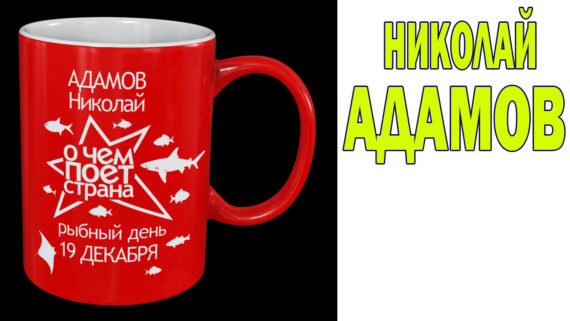 Шансонтв_Николай Адамов